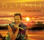 Trans Ukraine