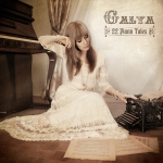 Galya-22PianoTales